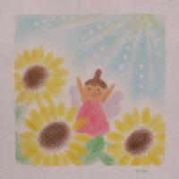 向日葵の精