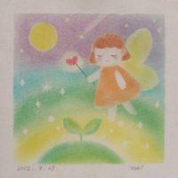 春の精ジニア